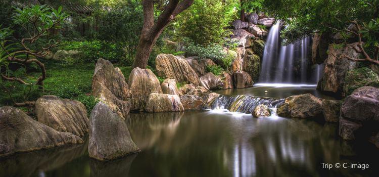 Chinese Garden of Friendship2