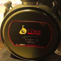 GanJia JiePai NingMengYa ( Yuan Hu South Road ) User Photo