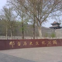 Xingtai History And Culture Park User Photo