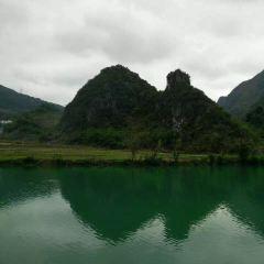 巴馬長壽村用戶圖片