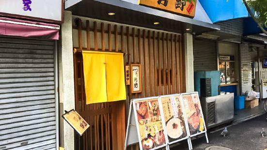 Tsukiji Yoshino Kichiya Travel Guidebook Must Visit