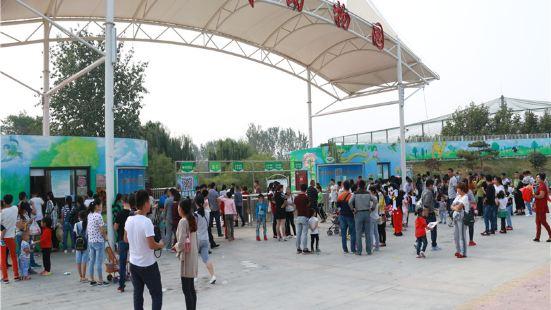 Liaocheng Zoo