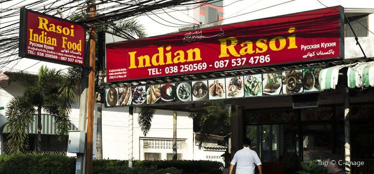 Indian Rasoi Restaurant1