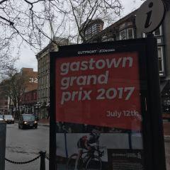 Gastown User Photo