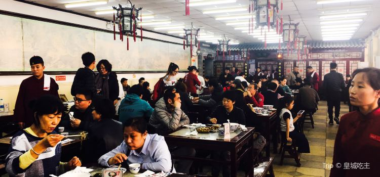 HaiWan Ju (ZengGuang Road Main Branch)1