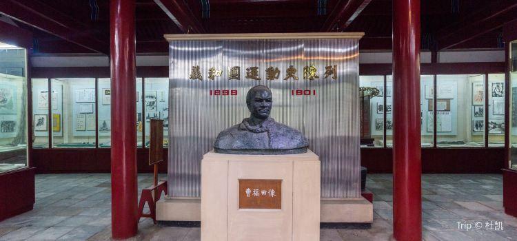Lvzu Memorial Hall3