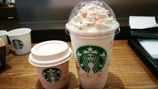 Starbucks Coffee Kamakura Onarimachi