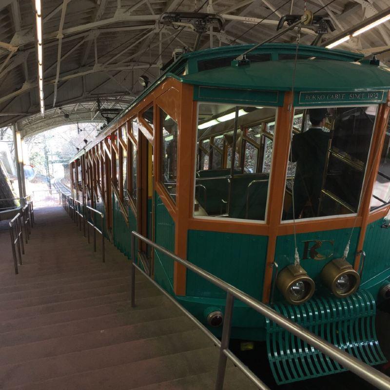 Rokko-Shidare Observatory | Tickets, Deals, Reviews, Family