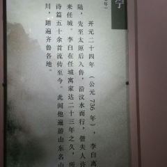 Taibai Lou User Photo