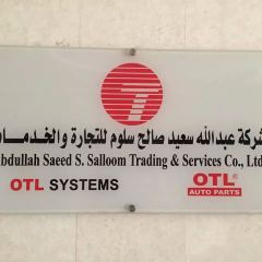 King Abdullah Economic City User Photo