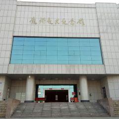 Longzhou Uprising Memorial Hall User Photo