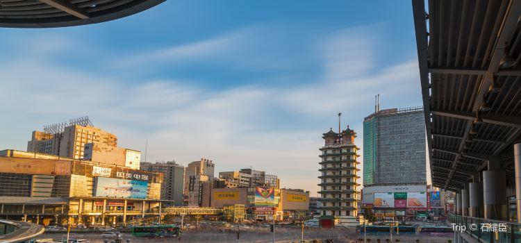 Erqi Plaza1