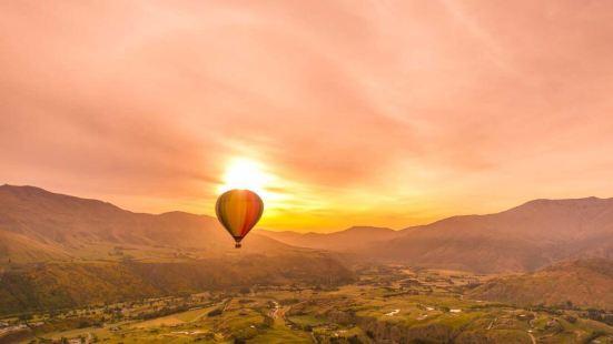 Queenstown Hot Air Balloon