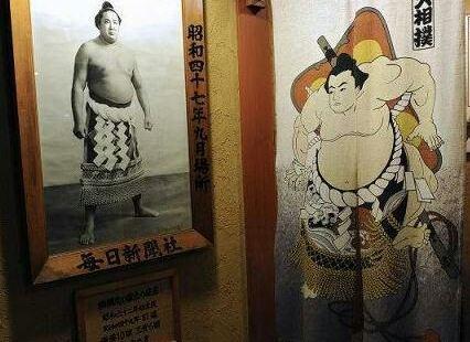 Aji Dokoro Fujiya