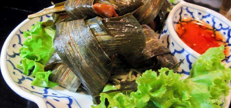 Ban Khun Mae Restaurant1
