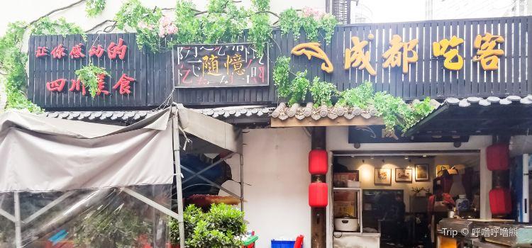 Chengdu Chike(kuixingloudian)1