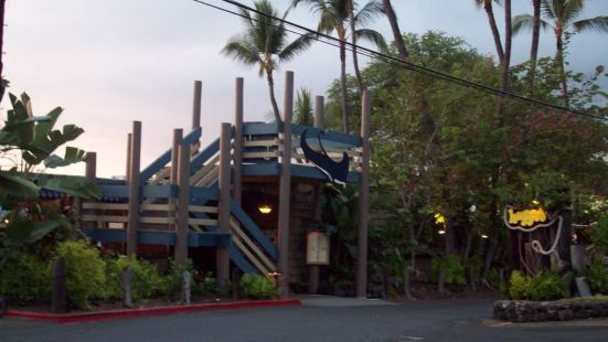 Huggo's Restaurant