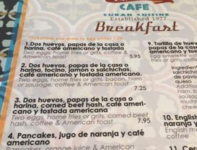 David's Cafe Cafecito