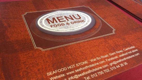 Hot Stone Restaurant Siem Reap
