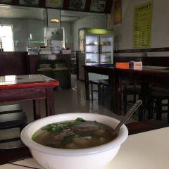 羊肉酸湯餛飩用戶圖片