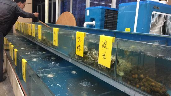 藍貝殼海鮮排檔