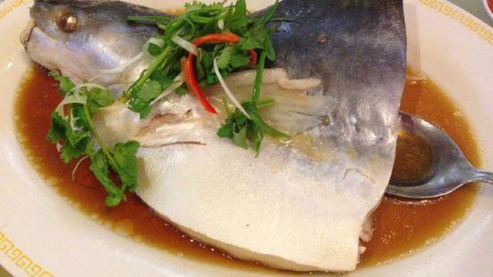 Restoran Tom Yam