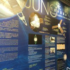 홍콩 우주 박물관 여행 사진