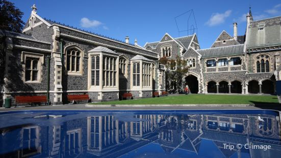 Arts Centre of Christchurch