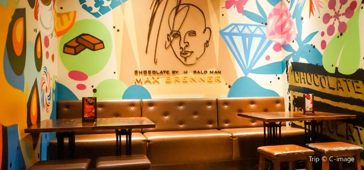 Max Brenner Chocolate Bar3