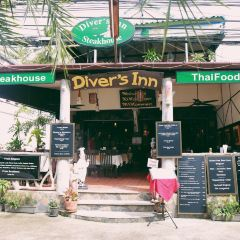 Diver's Inn Steakhouse and International Cuisine User Photo