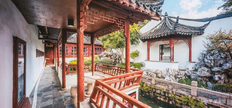 Quyuan Garden2