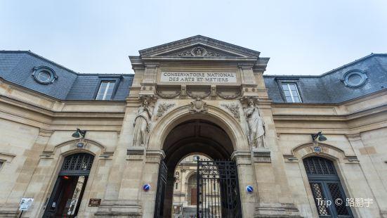 巴黎工藝美術博物館