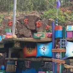 라오후탄 하이양공위안(노호탄 해양공원) 여행 사진