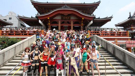 世界cosplay峰會
