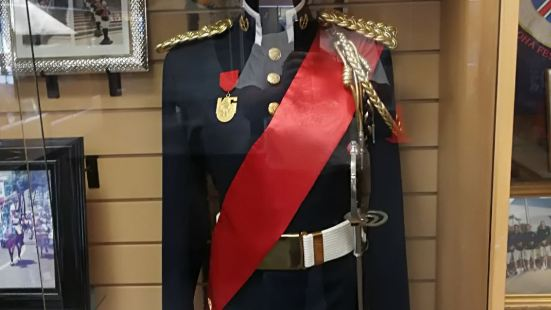 King's Guard Museum