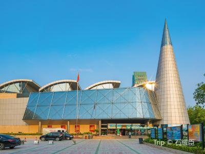 鄭州科學技術館