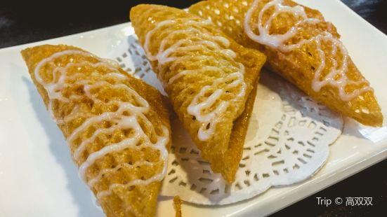 Tian Yun Lai Hong Kong Dessert Specialty Store