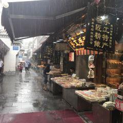 후부샹(호부항) 여행 사진