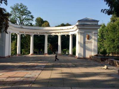 Botanic Garden of Zhytomyr Agrarian University