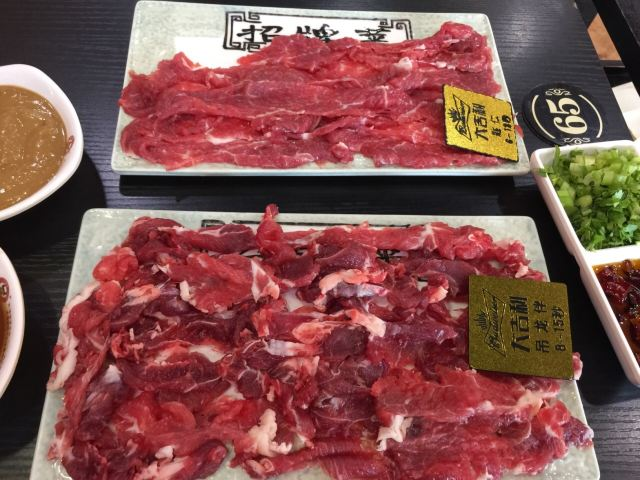 Da Ji Li Chaoshan Beef Hot Pot( He Xi )