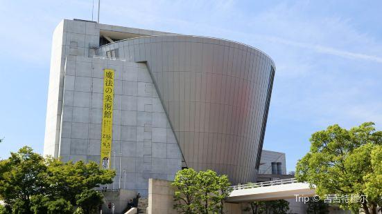 오사카 문화관