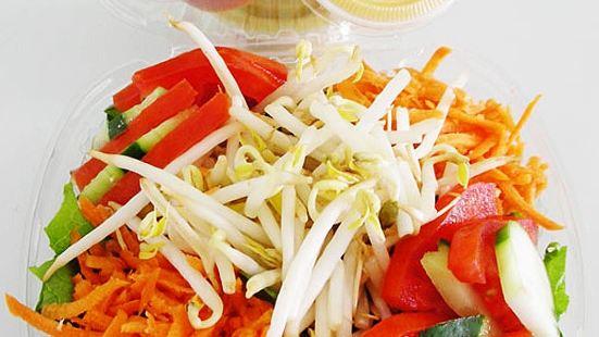Last Carrot