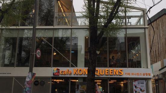Ko Na Queens