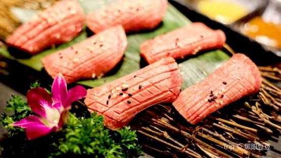 Jing Lan · Roast Meat Ye Shi