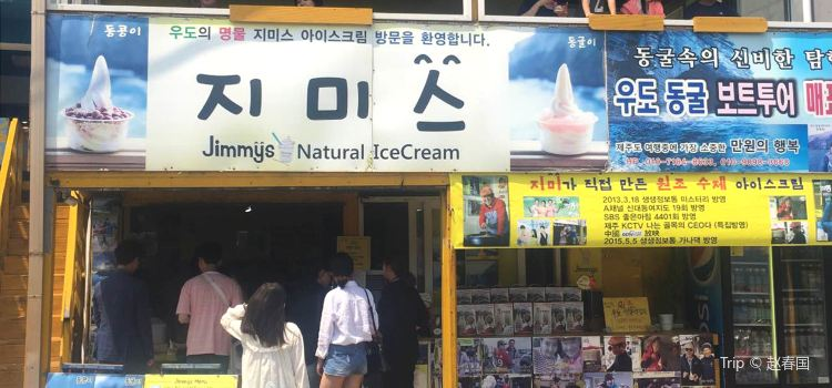 Jimmy Natural Ice Cream