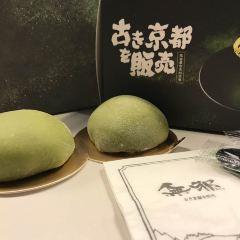 無邪日式甜品(雄風新天地店)用戶圖片