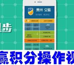 貴州龍(萬裡店)用戶圖片
