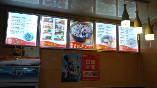 影哥叻沙肉脞面(江陰店)