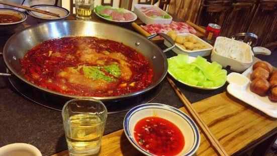 蓉城老火鍋
