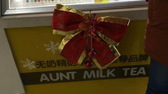 張阿姨奶茶(摩爾廣場店)